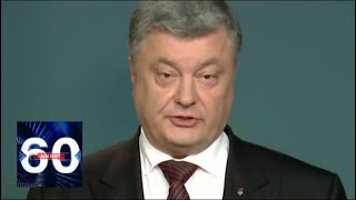 Порошенко позвонил Путину, встреча Путина и Трампа и закон Рады о нацбезопасности. От 21.06.18.