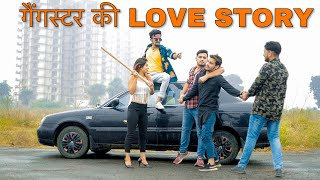 देसी Gangster की Love Story | Desi Hu Gareeb Nahi | Prince Verma