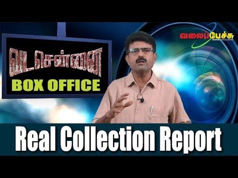 Vada Chennai   Real Collection Report   #408   Valai Pechu