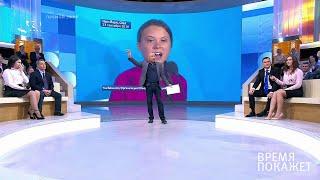 Россия и климат в Европе. Время покажет. Фрагмент выпуска от 15.10.2019