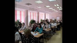 Тотальный Диктант. Библиотека им. М.В. Ломоносова, Новосибирск