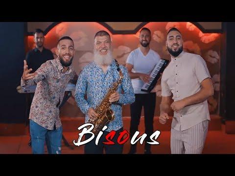Mandi, Landi, Zani, Geri, Adi Sybardhi \u0026 Ilir Tironsi - Bisous (Official Video) indir