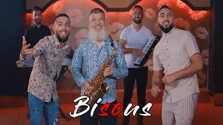 Mandi, Landi, Zani, Geri, Adi Sybardhi & Ilir Tironsi - Bisous (Official Video)