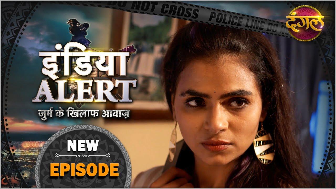 Download #India #Alert   New Episode 449   Vahshi Rakhwale / वहशी रखवाले   Dangal TV Channel
