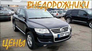 SUV car prices from Lithuania. SUV November 2018.