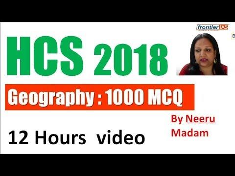 Geography 1000 MCQ By Neeru Madam In One Video I HCS Exam