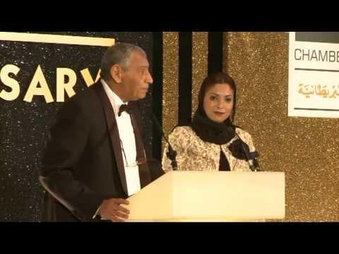 Arab British Chamber of Commerce 35th Anniversary Gala Dinner