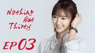 ENG SUB【Nothing But Thirty 三十而已】EP03 | Starring: Jiang Shu Ying, Tong Yao, Mao Xiao Tong
