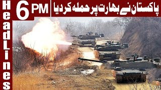 Pakistan Army attack Indian Forces on LoC - Headlines 6 PM - 4 January 2018 | Express News