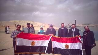 ismailia engineering faculty members in the new Suez Canal in February 2015