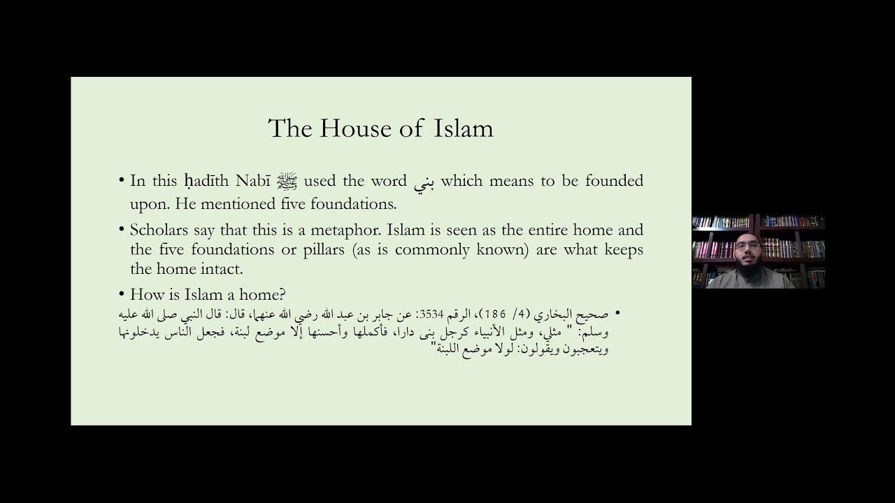 Al-Arba'in al-Nawawiyyah Hadith 3.1 || Shaykh Nafis