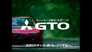 1978-1995  三菱自動車CM集