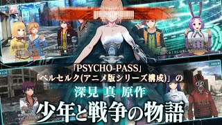 Download AMAZING ANIME GAME 3D FOR ANDROID FREE DOWMLOAD (無人戦争 2099)
