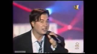 валерий Меладзе Говорила ты Песня года 1998 Отборочный тур.