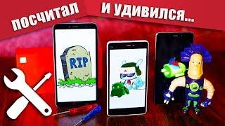 видео Почему ломаются смартфоны