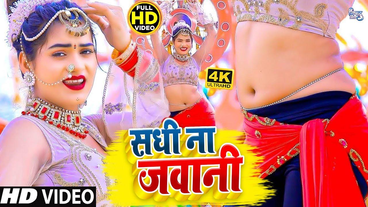 ऐ वीडियो देखकर आपकी आँखे फटी रह जायेंगी   सधी ना जवानी #Tulshipran   Sadhi Na Jawani #DJGAANA