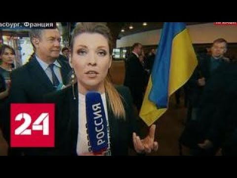 Украинский депутат толкнул