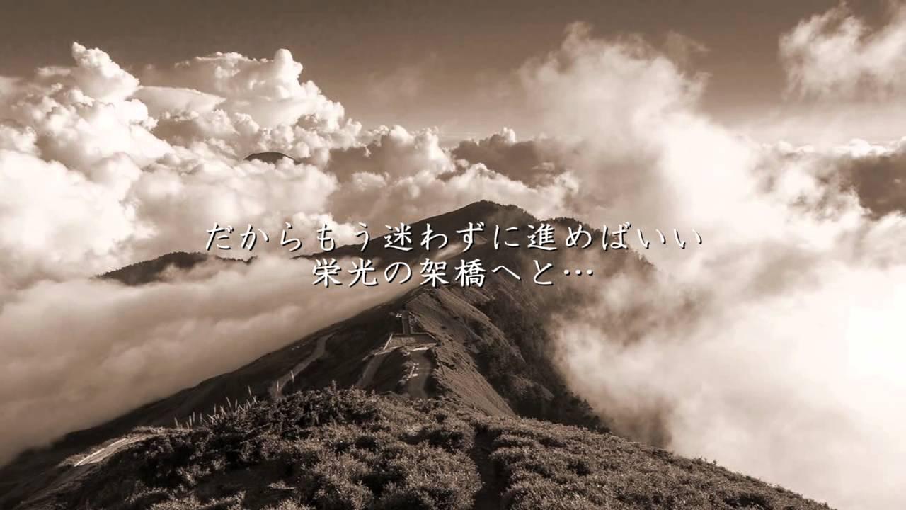 栄光 の 架橋 アテネオリンピック 日本体操男子団体