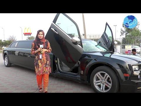 Pakistan Me Kon Si Cheez Khalis Milti He? پاکستان میں کون سی چیز خالص ملتی ہے
