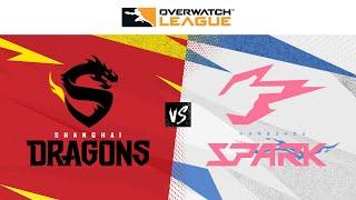 상하이 드래곤즈 vs 항저우 스파크   오버워치 리그 …