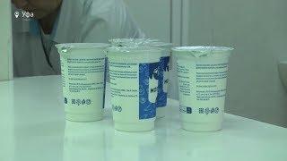 молочная кухня Стерлитамака начала снабжать продукцией Уфимский район
