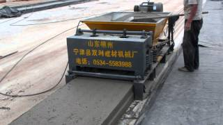Shuangli Precast Technology Hollow Core Slab Machine Plus Lightweight Wall Panel Machine