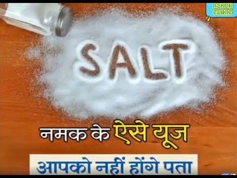 different-uses-of-salt-|-life-hacks-|-ashok-clinic-|-2018