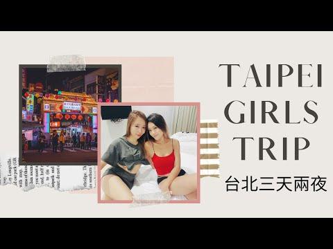[VLOG] Taipei Girls Weekend Trip 2017 | Follow Bellaround