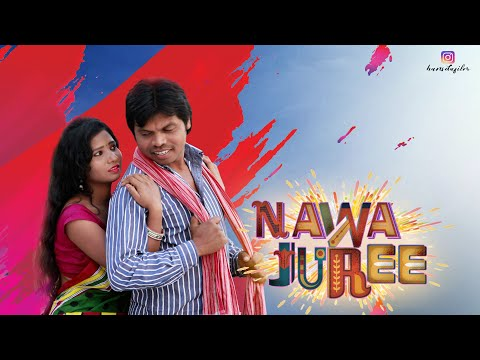NEW SANTALI OFFICIAL FULL HD SANTALI VIDEO OF ALBUM NAWA JUREE