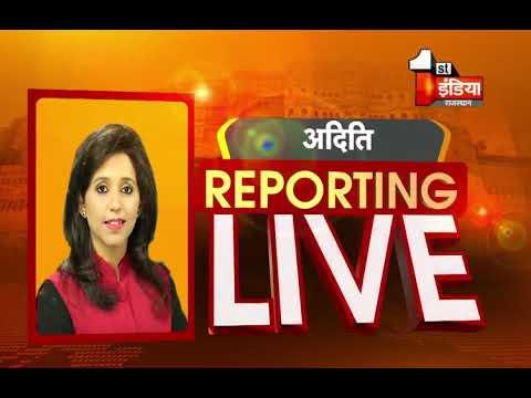 Rahul Gandhi से इस्तीफा वापस लेने को लेकर कांग्रेस मुख्यालय पर कांग्रेसी नेताओं का धरना