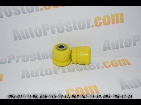 Втулки заднего амортизатора ваз 2101, 2102, 2103, 2104, 2105, 2106, 2107, нива 2121 в ком. 24. 93 грн. В закладки. В сравнение. Втулки крепления переднего амортизатора (сайлентблоки + подушки) ваз 2101-2107 брт (р/к 13ру). Втулки крепления переднего амортизатора / шарнир амортизатора.