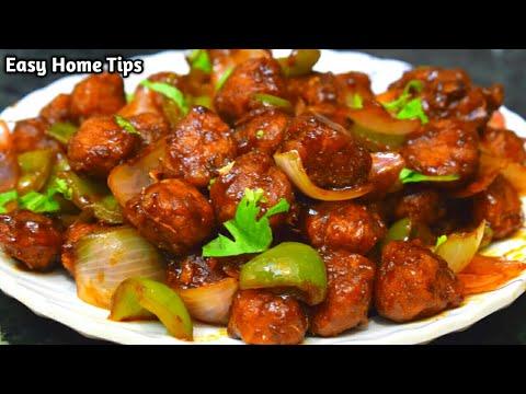 सोया मंचूरियन - सेहतमंद और मजेदार Chilli Soya Manchurian Recipe In Hindi Soya Bean Chunks Manchurian