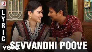 kanne-kalaimaane---sevvandhi-poove-tamil-udhayanidhi-stalin-tamannaah-yuvan