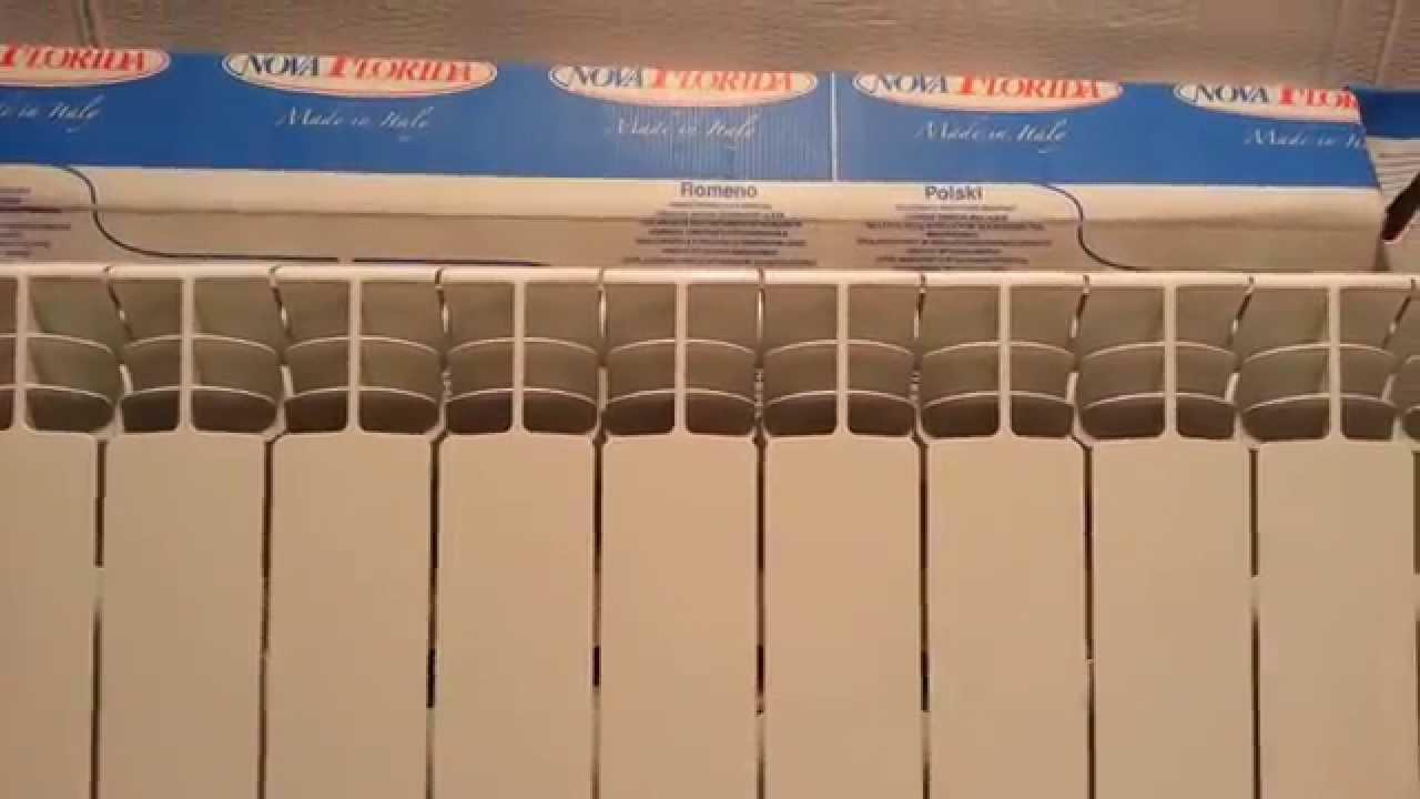Алюминиевые секционные радиаторы ведущих мировых производителей от представителя в харькове купить по лучшей цене, с доставкой по.