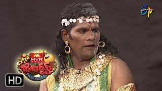 Chammak Chandra Performance | Extra Jabardasth | 4th November 2016  | ETV  Telugu