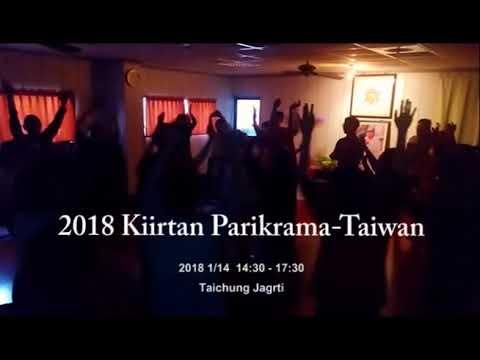 2018 Kiirtan Parikrama in Taiwan - Taichung
