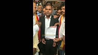 Vatal Nagaraj and Team Protest In PVR Element Mall Regarding Bahubali Release