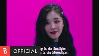 [m/v] Eyedi(아이디)   & New