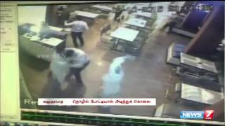 Caught on Camera: Man beaten to death in Hyderabad spl tamil video hot news 03-10-2015 | India | News7 Tamil