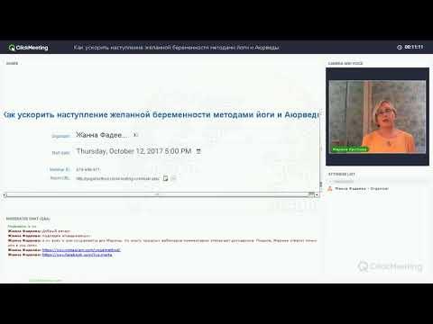 Как ускорить наступление желанной беременности методами йоги и Аюрведы 12.10.17