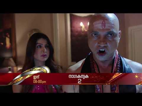 NAGAKANYAKA 2 | Today at 8 PM | Surya TV