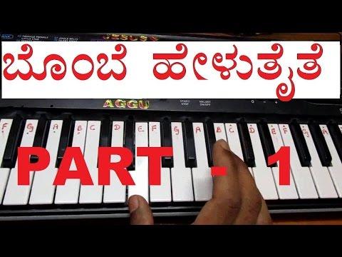 "Learn (How) To Play ""Bombe Helutaite Part-1"" - Raajakumara Full Song Of Kannada Movie On Keyboard"
