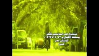اغنية موبينيل وبحتاجلك وتحتاجلى دايماً مع بعض موسيقى كاريوكى عربى instrumental karaoke arabic demo
