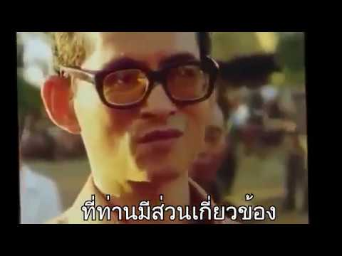 When  journalist asked King Bhumibol Adulyadej about communism.