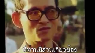 When  journalist asked King Bhumibol Adulyadej about communism.