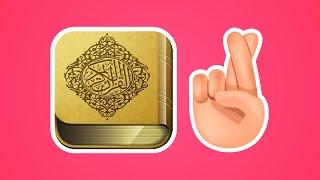 بالصور والفيديو..قناة هولندية  ترصد رد الفعل لدى سماع فقرات من الكتاب المقدس على أنها من القرآن الكريم