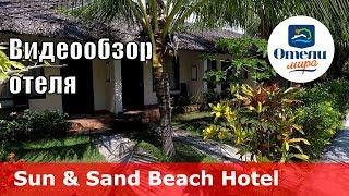 Sun & Sand Beach Hotel