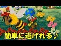 【ハチから簡単に逃げる方法を一つ教えます】とびだせどうぶつの森amiibo+