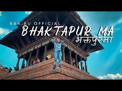 Bhaktapur Ma (भक्तपुरमा
