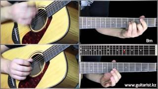 Сплин - Мое сердце (Уроки игры на гитаре Guitarist.kz)